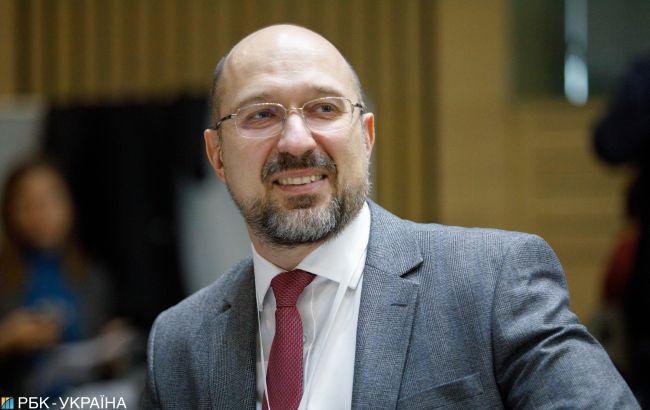 Шмыгаль предлагает подготовить закон о передаче полномочий между органами власти