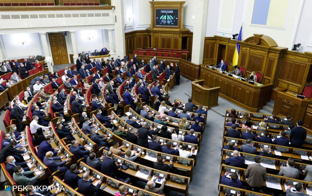 Сегодня Рада рассмотрит увольнение трех министров. Разумков созвал заседание
