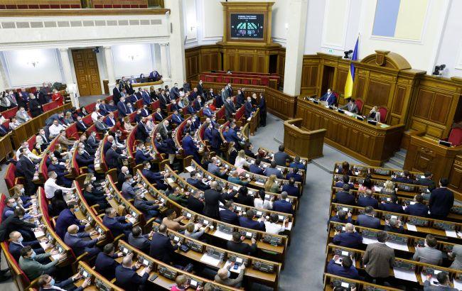 Рада собралась на заседание: что происходит в парламенте
