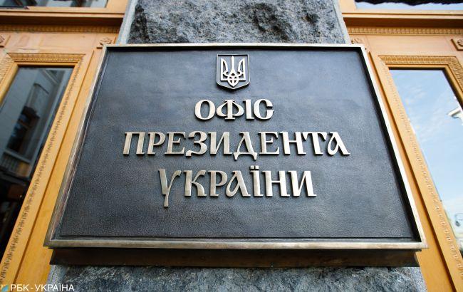 """В Офісі президента пройшло засідання робочої групи щодо """"Північного потоку-2"""""""