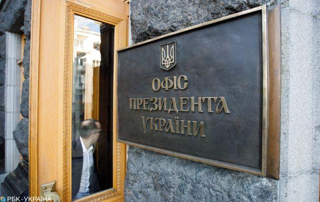 В ОП дали поради українцям з підозрою на ГРВІ або коронавірус