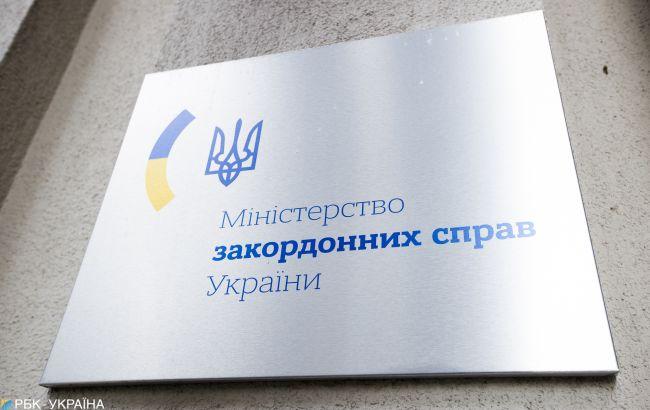 МИД Украины призвал Россию доказать на деле желание завершить войну на Донбассе