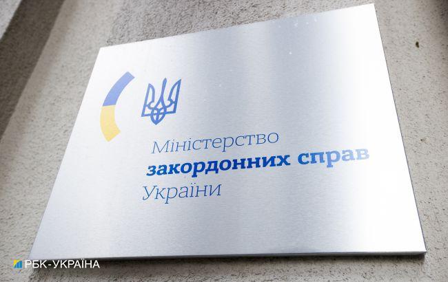 МИД опроверг информацию о захвате украинского самолета в Кабуле