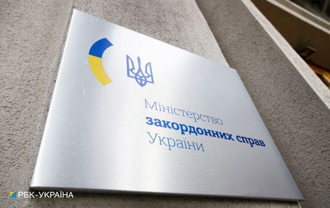 Российские депутаты выступили с агитацией в Луганске: реакция МИД Украины
