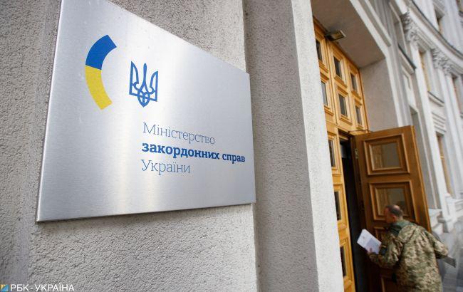 Україна отримала сигнал солідарності від міжнародних партнерів на тлі агресії РФ, - МЗС