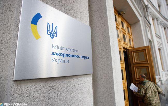 """МИД выразил протест из-за визита крымских """"чиновников"""" в Сербию"""