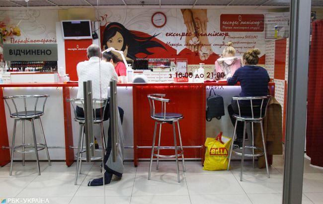 Как в Украине работают салоны красоты и парикмахерские: новые правила