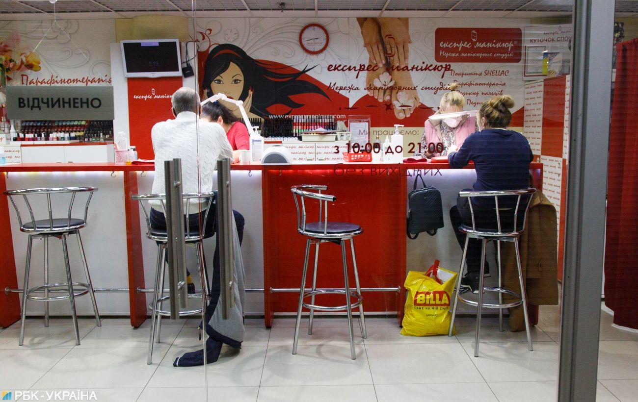 Сфера обслуживания перешла на украинский язык: что важно знать