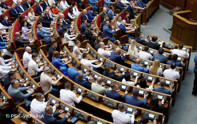 Рада призвала мировое сообщество осудить новые репрессии в Крыму