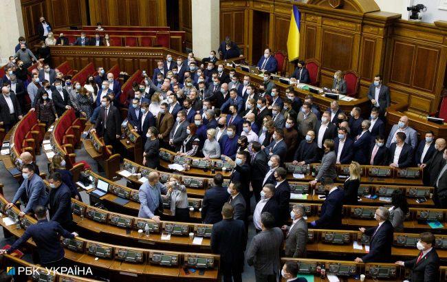 Парламент собирается на внеочередное заседание из-за ветированного Зеленским закона