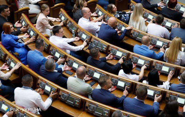 Законы о Нацбанке и Бюро экономической безопасности: что сегодня рассмотрит Рада