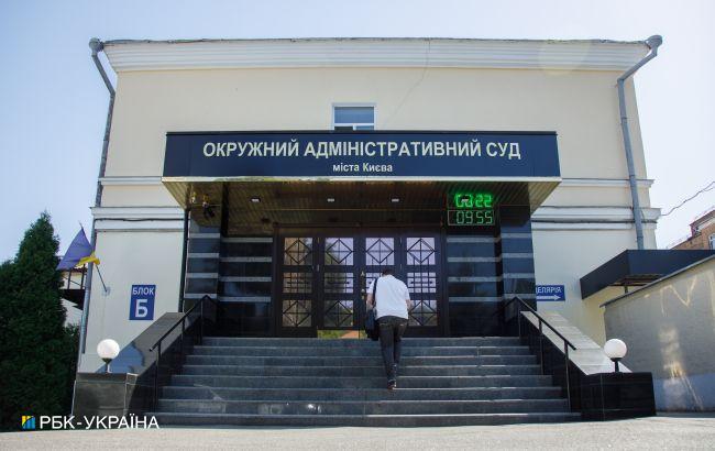 На ЦВК подали до суду, вимагають скасувати постанову про вибори
