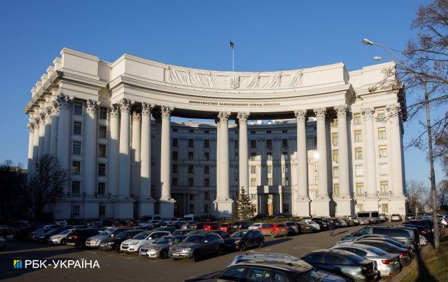 Чергова ескалація: МЗС України відреагував на відкриття російської партії в Донецьку