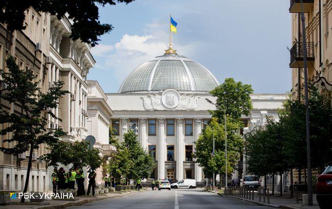 Текст проекту держбюджету-2022 оприлюднено на сайті Верховної ради