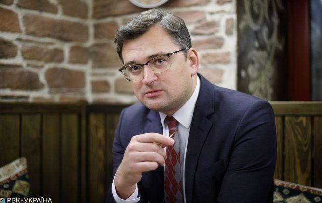 Кулеба о российской агрессии: сейчас не 2014 год, Украина и мир готовы