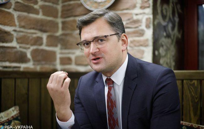 Кулеба считает необходимым расширить санкции ЕС против России