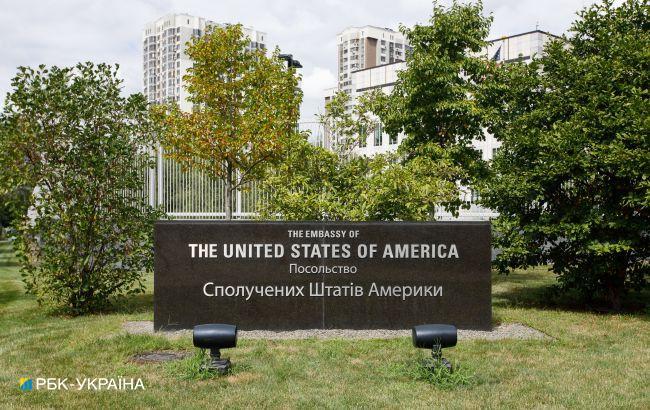 США схвалили перезапуск ВККС і готові підтримати його реалізацію