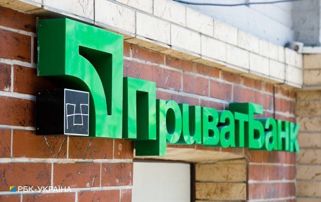 В НБУ назвали минимальные сроки для приватизации ПриватБанка