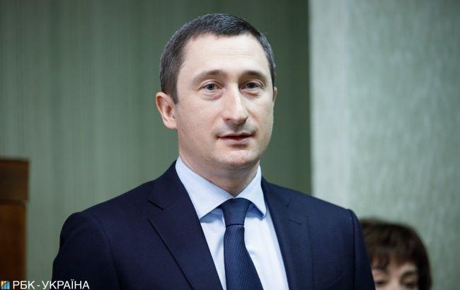 ГАСИ сегодня прекратила свое существование. В Украине заработает новый орган