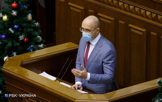 Шмигаль назвав кількість осіб, які отримають карантинні 8 тисяч гривень