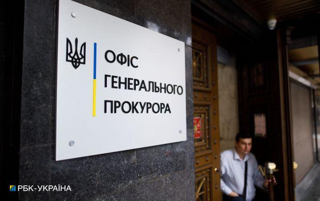 Підготовка до держзради: Офіс генпрокурора розповів про справи Козака і Медведчука