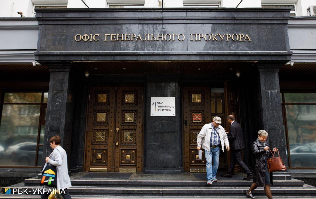 В Украине хотят упростить отбор на должности прокуроров