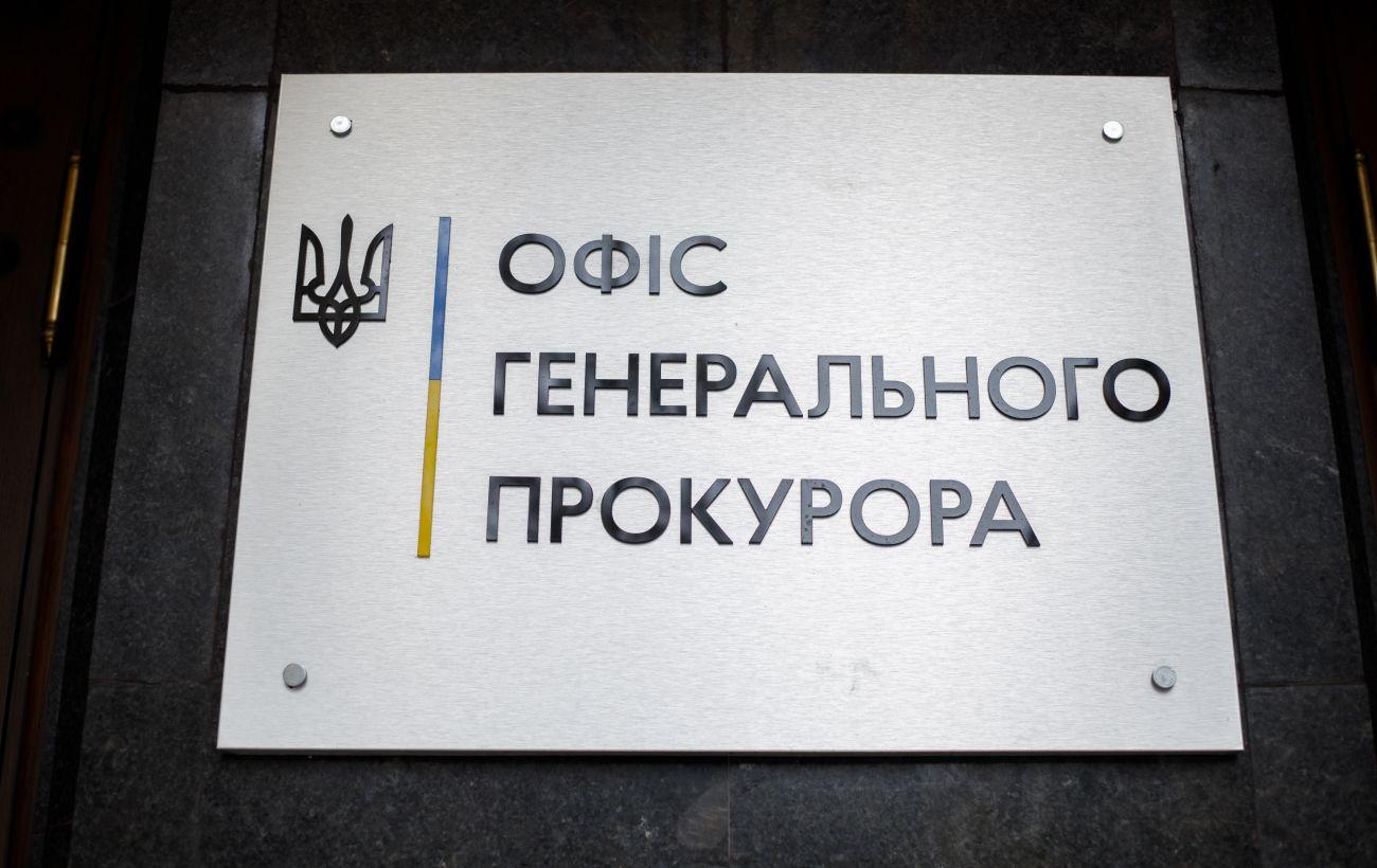 Дело о пытках и изнасиловании в Кагарлыке передали в суд