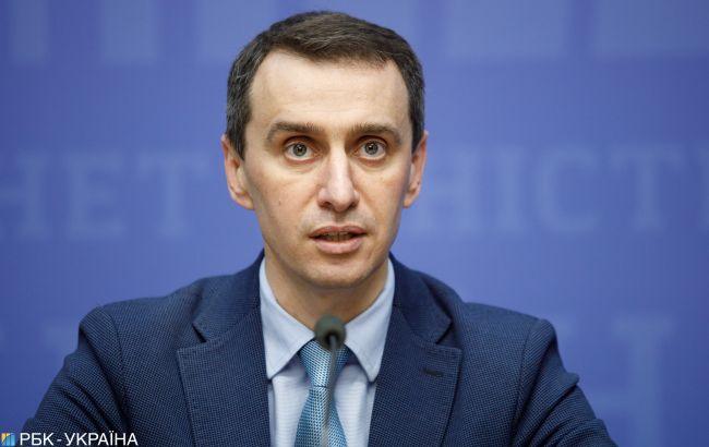Минздрав планирует вакцинировать от коронавируса 23 млн украинцев