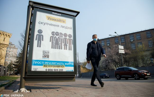 Абсолютное большинство украинцев поддерживают усиление карантина на Пасху