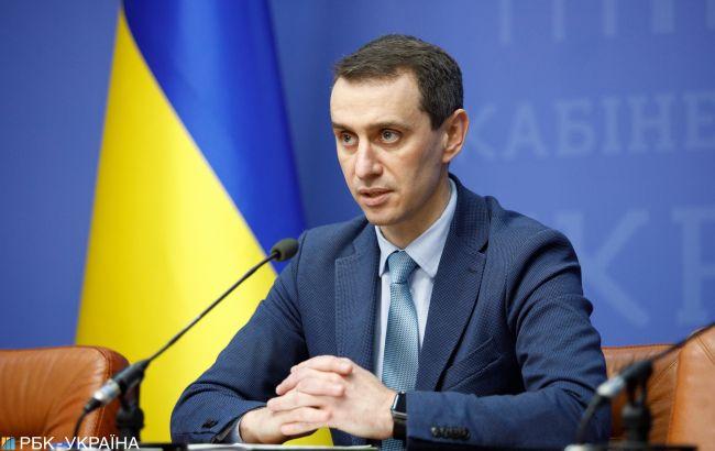 В Минздраве назвали причины ухудшения ситуации с коронавирусом в Украине