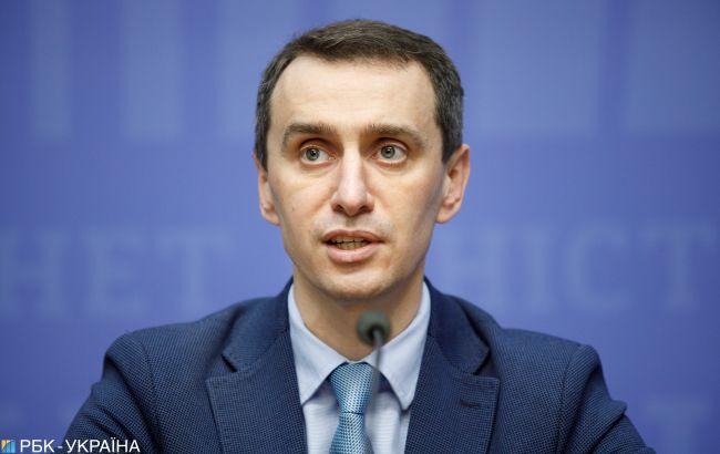 Ляшко розповів, скільки та яких вакцин від COVID вже ввели українцям