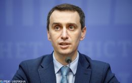 """Украина из-за """"Дельты"""" ужесточает правила въезда: что изменится"""
