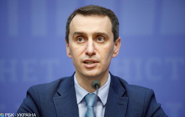 Украина до сентября получит 9 млн доз COVID-вакцин