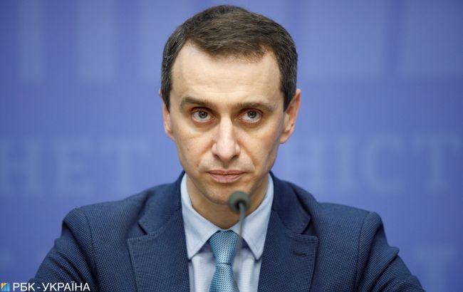 В Украине выявили 7 неблагоприятных событий по иммунизации от COVID, - Ляшко