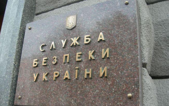 Фото: СБУ установила компании РФ, которые сотрудничают как с Украиной, так и с оккупированными территориями