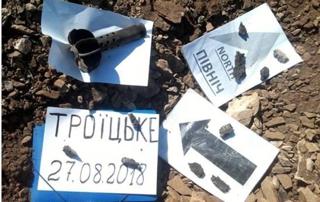 Бойовики обстріляли житловий сектор Троїцького