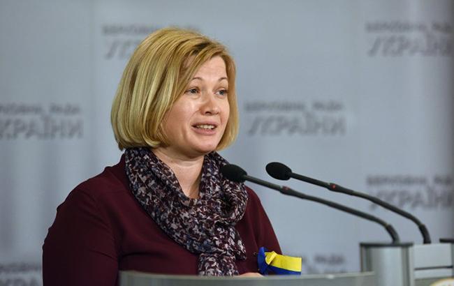 Ирина Геращенко: доначала лета Верховная Рада примет закон обантикоррупционном суде