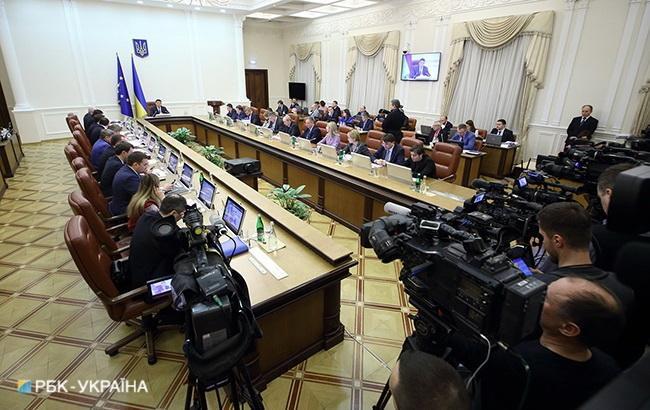 Фото: засідання Кабміну (РБК-Україна)