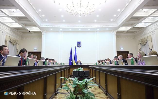 Кабмин внес в Раду закон о внесении изменений в бюджет-2018