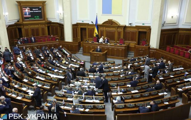 Верховна Рада ухвалила Державний бюджет на2019 рік
