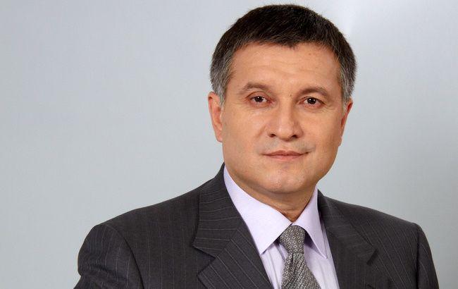 Покушение на Геращенко является элементом в цепи преступлений, - Аваков