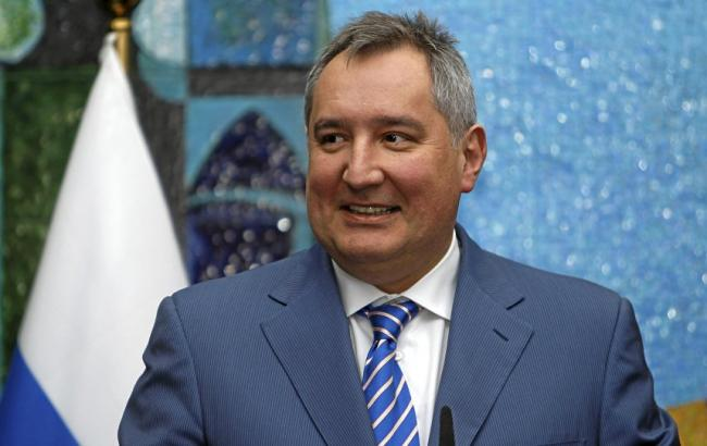 Фото: віце-прем'єр-міністр РФ Дмитро Рогозін