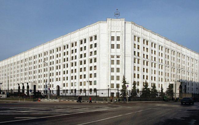Міноборони РФ прокоментувало будівництво військової бази біля кордону України