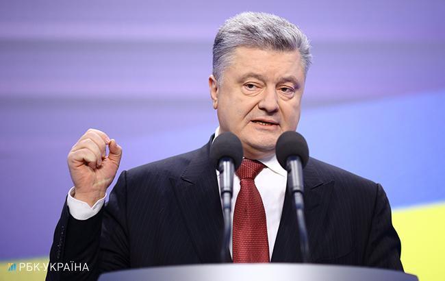 """Порошенко: """"Нафтогаз"""" звернеться в арбітраж в разі розірвання контрактів """"Газпромом"""""""
