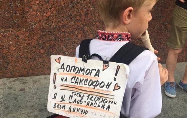 """""""Не хватает десяти тысяч до мечты"""": журналист рассказал трогательную историю мальчика с флейтой, игравшего на улицах Киева"""