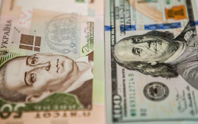 Курс долара впав нижче 26 грн вперше з квітня минулого