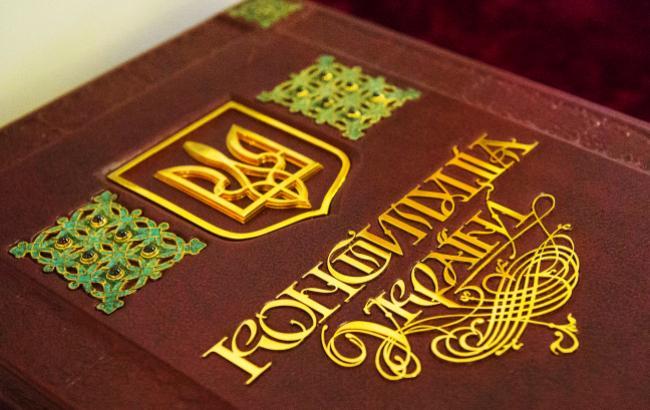 Идея конституционной реформы стала жить новой жизнью (Фото: rada.gov.ua)