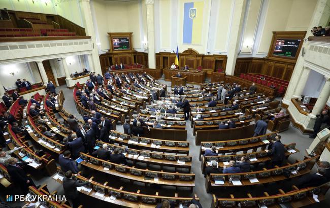 Фото: Верховна Рада (rada.gov.ua)