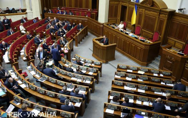 Парламент установил основные требования к маркировке органической продукции