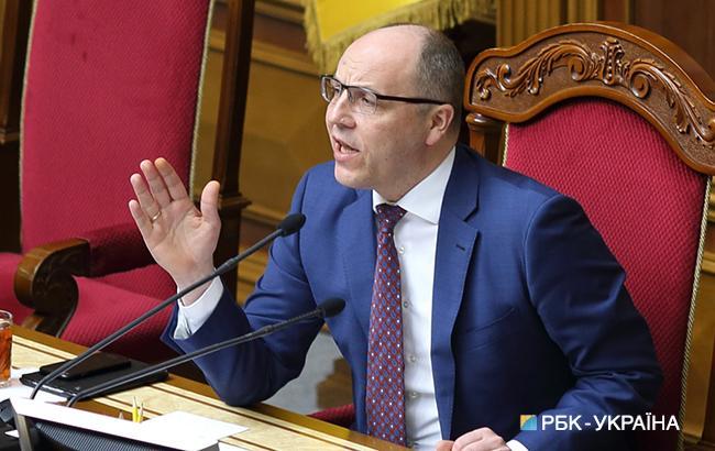 Парубій заявив про незаконність голосування за ЦВК у четвер